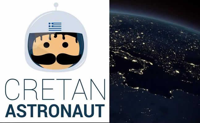 Κρητικοί... αστροναύτες: Νέοι επιστήμονες ετοιμάζουν πρότζεκτ για διαστημικό σκάφος